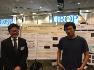Kyle presents his undergrad research with Ziwei's support, 2016